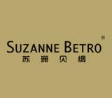 Suzanne Betro